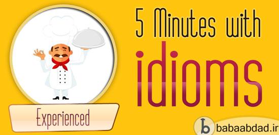 پنج دقیقه با اصطلاحات (درس ۲۴)